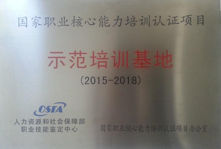 OSTA20150425